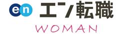エン転職ウーマン_ロゴ
