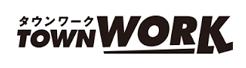 タウンワーク_ロゴ
